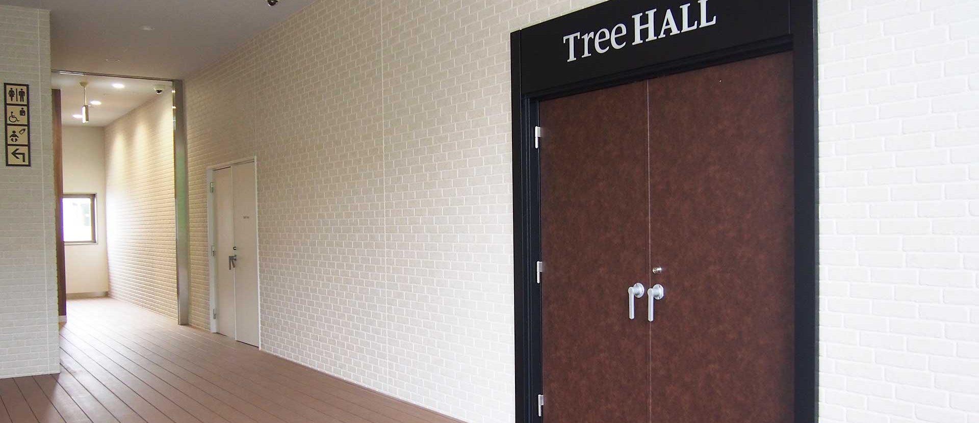 Tree HALLホール入り口